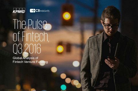 毕马威和CB Insights:Q3全球Fintech投融资笔数和金额双双下降