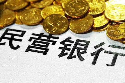 用友网络出资近12亿发起设立北京中关村银行