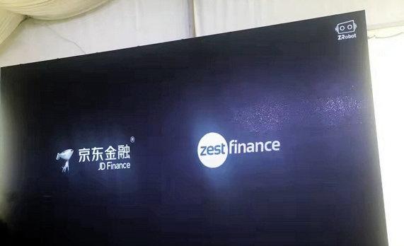 京东金融与ZestFinance合资公司ZRobot开业