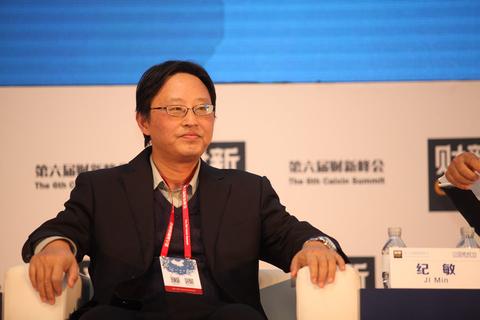 央行研究局副局长纪敏:我国普惠金融发展现状、前景与路径分析