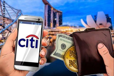 花旗推出全球数字钱包 首先将在新加坡、澳大利亚及墨西哥发布