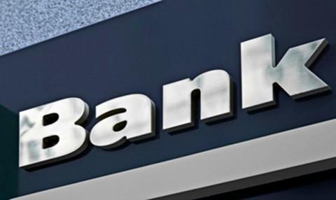 厦门银监局:正在辅导两岸企业合资设立消费金融公司