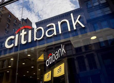 花旗推出全新一代敏捷开发移动银行应用程序