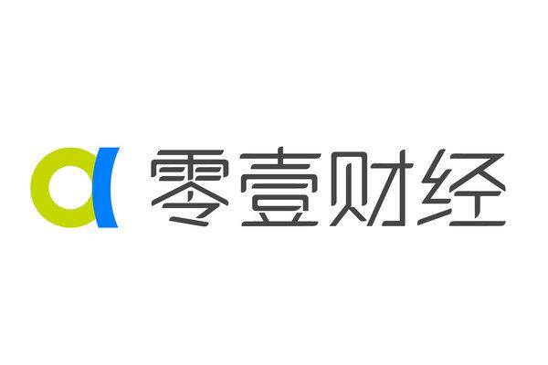 零壹财经新金融年会2017商务合作通道