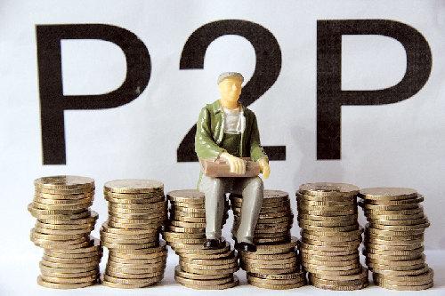 P2P平台中介费超过利息,是否违法?