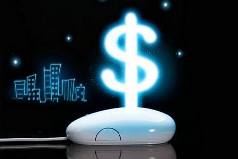 电商平台要做互联网金融 需想好这三个哲学问题
