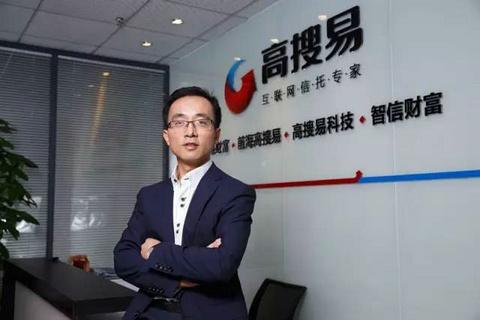 """高搜易宣布获得1亿元B轮融资  成立产业基金""""汇富云"""""""