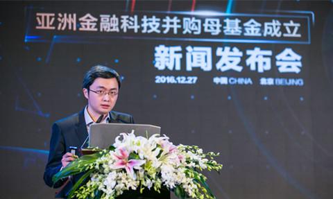 中国信贷科技联合发起设立100亿金融科技并购基金,新金融受资本热捧