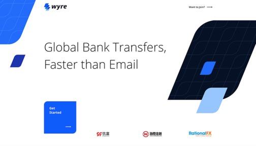 区块链跨境支付公司Wyre获580万美元A轮融资,多家中国公司参投