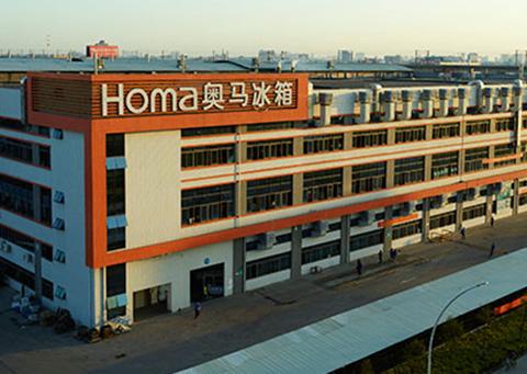 奥马电器2.2亿收购乾坤好车49%股权,互联网金融布局又进一步