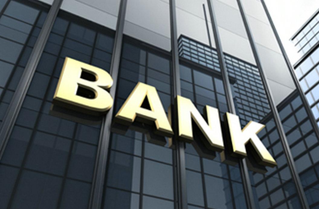 重磅翻译   美国货币监理署就向金融科技公司发放银行牌照一事征集公众反馈意见