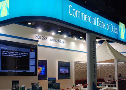 为吸引千禧用户 迪拜商业银行推出首个纯数字银行