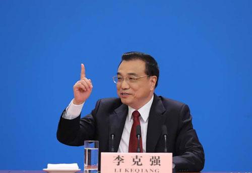 """国务院发布《""""十三五""""国家战略性新兴产业发展规划》:推进普惠金融、供应链融资、科技保险……"""