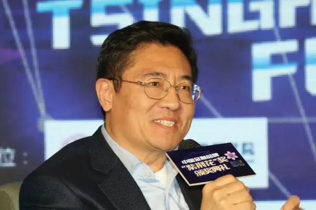 王永利:金融科技没有办法打破刚性兑付