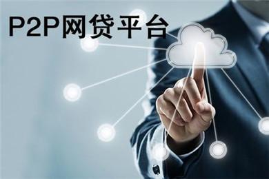 网贷备案指引出台,办ICP/EDI许可证不再难