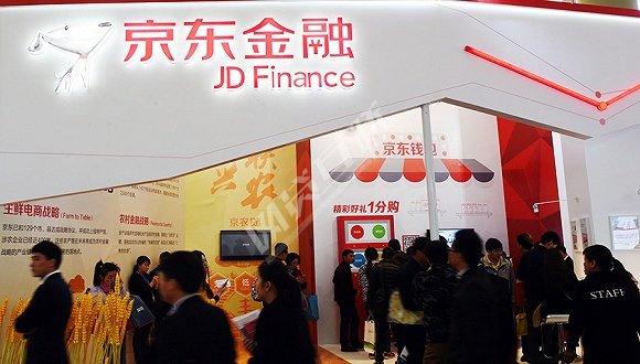 """京东金融上线""""东家财富"""" 推进高端理财服务"""