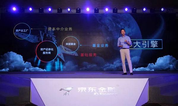 京东ABS云平台发行首单ABS产品 规模达5.89亿