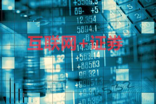 老虎证券宣布完成2亿元B轮融资 中信证券等参投