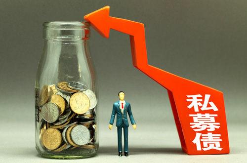 招财宝私募债背后的法律争议:金融创新还是变相公募?
