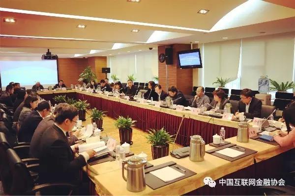中国互联网金融协会部署2017年九项任务