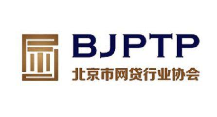 北京网贷协会发布信息共享系统 可打破平台间数据孤岛