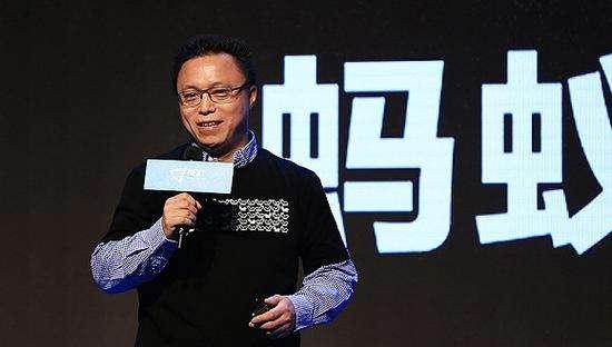 """蚂蚁金服CEO井贤栋:支付宝""""一定""""会引入区块链技术"""