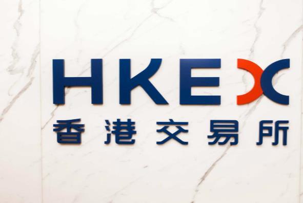 香港证交所拟使用区块链革新交易结算系统