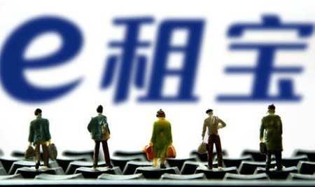 e租宝原控制人丁宁:一个皖北小镇青年的疯狂之路