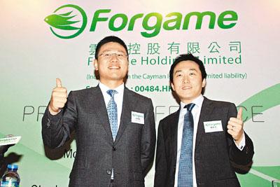 云游控股获网络小贷牌照 曾与银客集团签3亿对赌协议