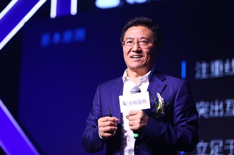 乐视金融CEO王永利:加快推动民营银行的申请和落地