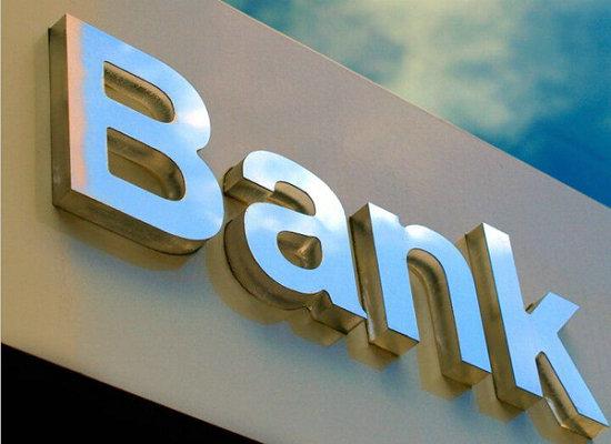 如何破直销银行不温不火的迷局?