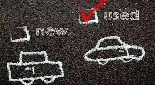 二手车电商优信集团获5亿美元融资,继续加码汽车金融