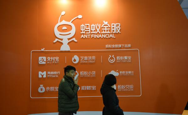 新金融战场上,BATJ这一年都发生了什么?