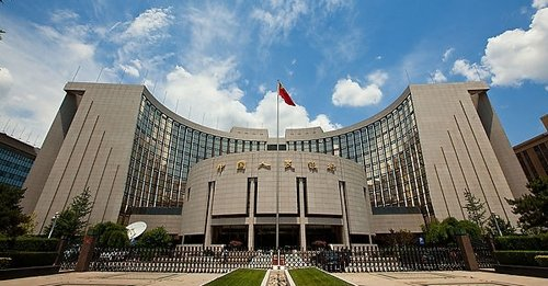 央行:非银行支付机构客户备付金存在四大风险隐患,应集中存管(附答记者问)