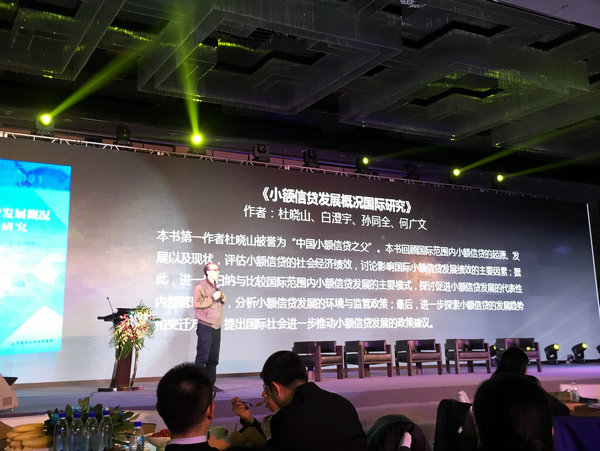 零壹财经·新金融思想汇:十大新金融经典书籍名单