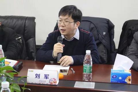 北京金融局:将分成三阶段整治网络借贷信息中介