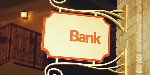 互联网金融的2017,坐看互联网银行崛起