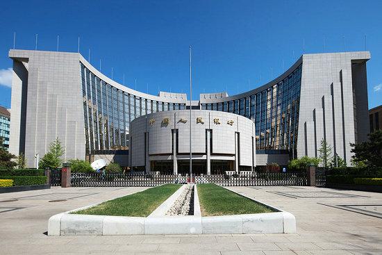 央行部署2017年工作:守住不发生系统性金融风险底线