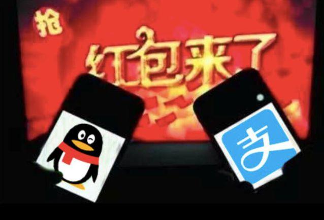 """春节临近 没了微信的""""红包大战""""还能怎么玩?"""
