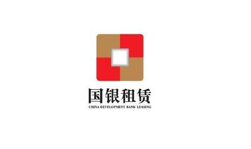 国银租赁H股正式入围恒生综合小型股指数成份股