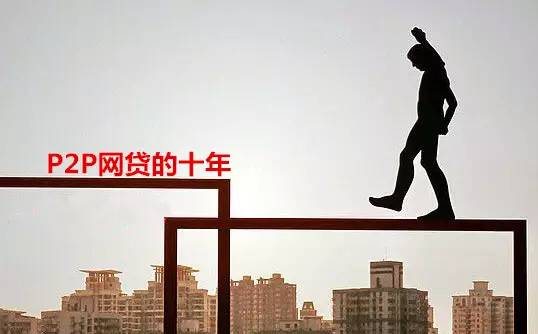 PPmoney理财CEO胡新:十年网贷 它的未来超乎想象