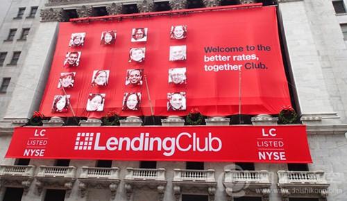 """为什么LendingClub""""最原味""""这快招牌总叫人不放心?"""