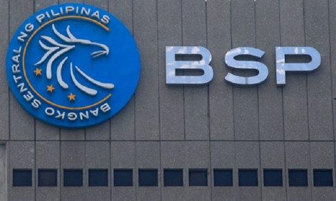 """菲律宾央行正式承认比特币为合法支付系统,成为首个给予比特币""""金融地位""""的国家"""
