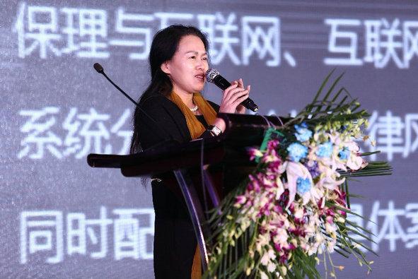 李爱君:《沙盒监管》对我国金融创新监管的启示