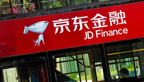 """京东金融""""白拿""""的囧境:私募产品公募化?"""