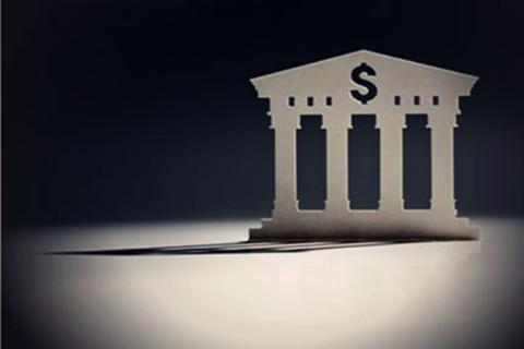 银监会正式发布网贷资金存管指引 要求平台指定唯一一家存管机构