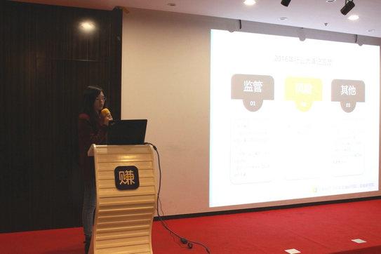 零壹研究院:去年众筹行业规模达到220亿元,正常运营平台337家