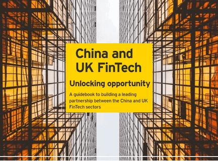 安永报告:人才、资本、政策和需求成金融科技发展因素,资本是中国的核心