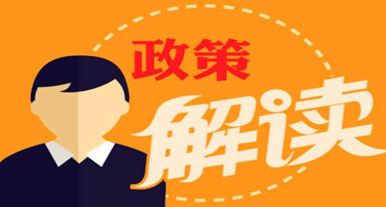 广东P2P平台高管发声解读广东网贷备案管理办法