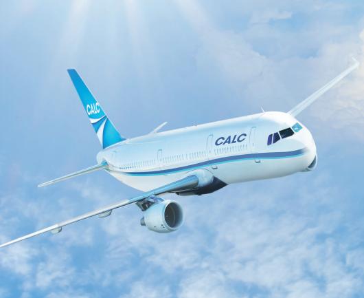 中国飞机租赁预计年度股东应占溢利增长不少于60%